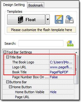 pdf title name setting change